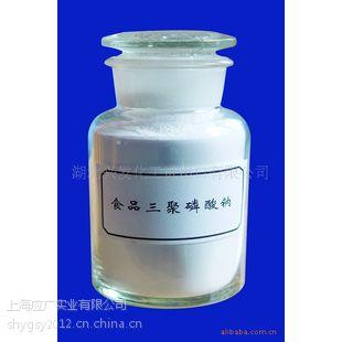 三聚磷酸钠 STPP 95%