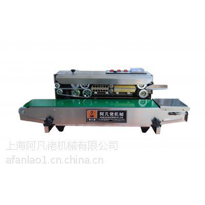 SF-150型连续式薄膜封口机 多功能塑料袋封口机械 批发