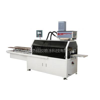 东莞久骥高速高品质热熔胶封盒机