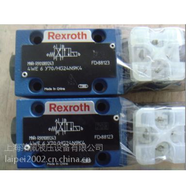 力士乐电磁阀线圈R900020175