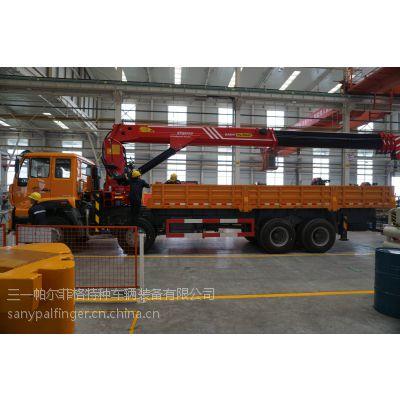 超低价!20吨直臂式随车吊(SPS50000) 品质高 厂家直销 价格更低