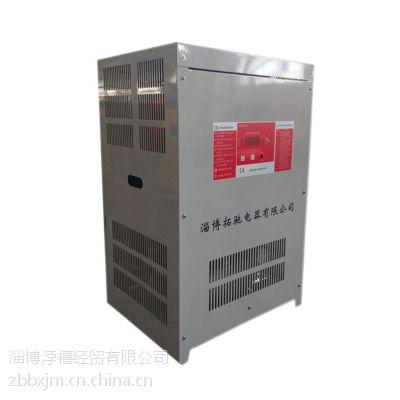 叉车电池充电机 牵引车充电机 观光车充电机 充电柜