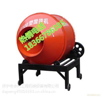 350型搅拌机 混凝土搅拌机厂家 值得信赖现货大量