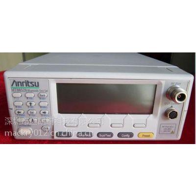 二手MT8852A,安立MT8852A蓝牙测试仪,租售二手MT8852A
