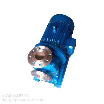 化工离心泵型、化工离心泵、程跃泵业