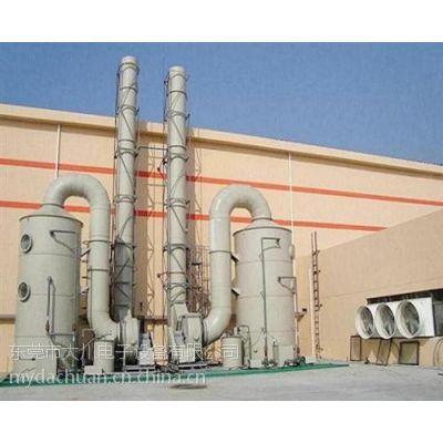 设计酸废气处理|酸废气处理多少钱|酸废气处理施工方案