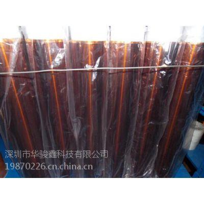 华骏鑫科技(图)、0.055mm金手指胶带、金手指胶带
