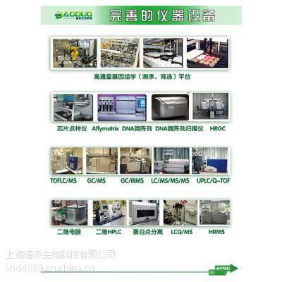 上海供应环境除臭用的微生物除臭剂液13262981149
