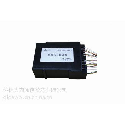 大为通信,光路延迟功能,多路手动电动可调光纤延迟线,光子延迟系统