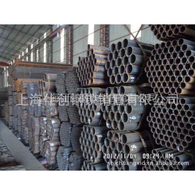 供应脚手架钢管/40*3.25焊管/Q215焊管/Q195钢管 河北管材