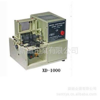 供应 工程机械/XD-1000手动裁板机