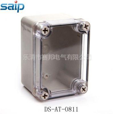 供应防水按钮盒80*110*70 户外塑料防水盒、开关防水盒ip66