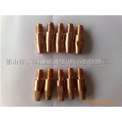 供应二氧化碳焊枪配件 28长紫铜导电咀 导电嘴 24KD二氧化碳保护焊枪