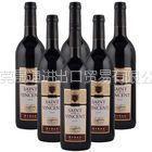 供应进口南非红酒如何清关/进口手续有哪些|需要提供什么文件