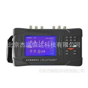 供应光纤通道测试仪/专用仪器仪表