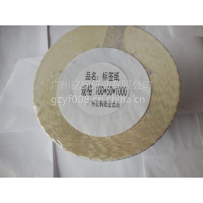 广西上林供应不干胶贴纸热敏纸空白标签纸铜版纸不干胶纸类多买多优惠