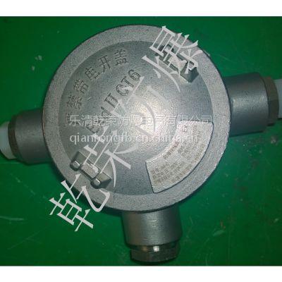 乾荣牌IP65不锈钢防爆接线盒 乾荣牌304材质防爆不锈钢接线盒