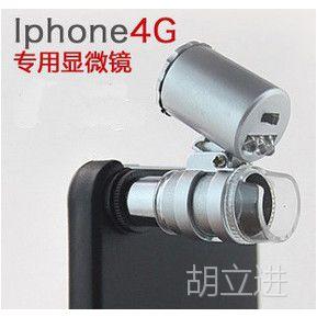 验钞60倍带LED灯iphone4/苹果手机外置镜头显微镜放大镜9882-IP2