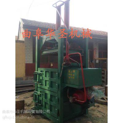 广州服装打包机 成衣出口打包机 华圣衣服液压打捆机