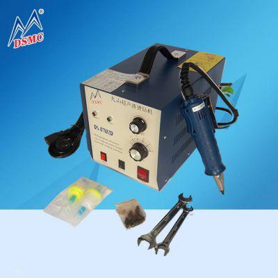 厂家直销DIY手工补钻机|广州烫钻机