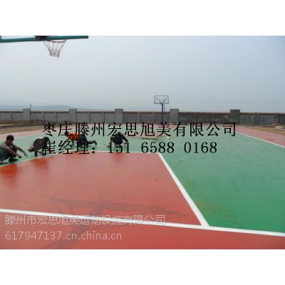 淮北环保硅pu 排球场 环保硅pu 排球场生产厂家 环保硅pu 排球场价格和质量