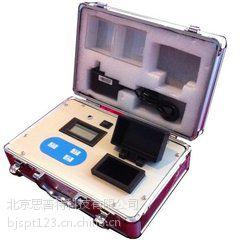 思普特 智能便携式浊度仪 型号:LM61-BZ-1Z