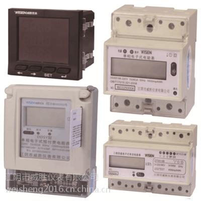 BM552多功能电力仪表