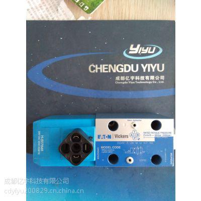 WANDFLUH万福乐DG4V32ALMUH760电磁阀,现货充足,且百分百正品