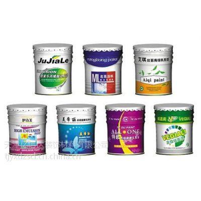 天津亿信达装饰材料个性产品(图)|外墙涂料|涂料