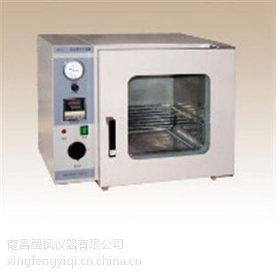 GW202V精密干燥箱使用,星枫仪器定氮仪选择(图),高低温试验箱供应