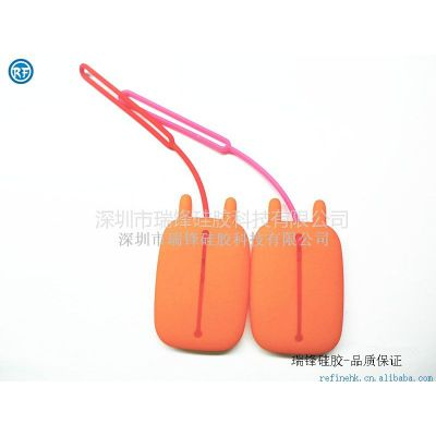 供应款硅胶钥匙包,兔耳朵硅胶钥匙包,多功能钥匙包,硅胶礼品批发