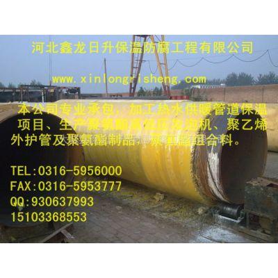 供应鑫金龙大城聚氨酯玻璃钢保温管厂家直销性价比高