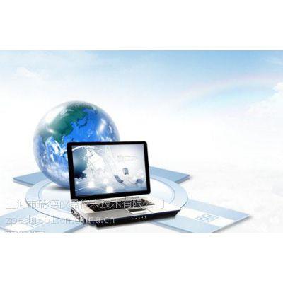 供应中培伟业旨在打造***优秀的IT职业教育机构