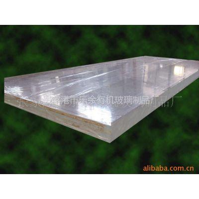 供应厂家直销有机玻璃 亚克力板材 PMMA板材