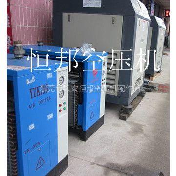 供应低价出售干燥机 东莞空气干燥机维修 东莞空气干燥机保养