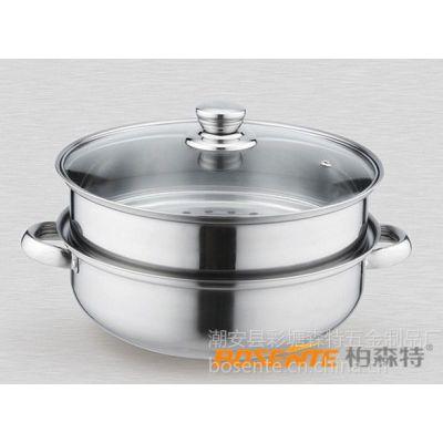 供应不锈钢汤蒸锅/蒸火锅/汤蒸两用锅