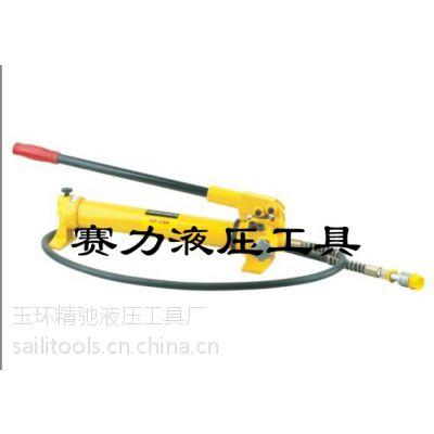 供应高压手动泵CP-700-2A