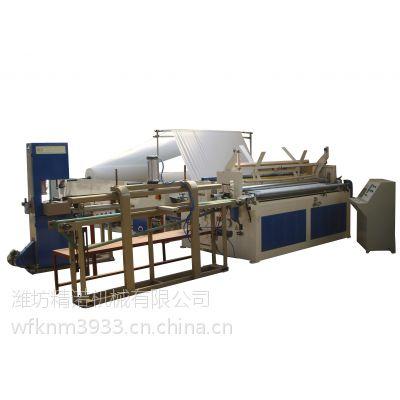 供应潍坊精诺机械卫生纸加工生产线