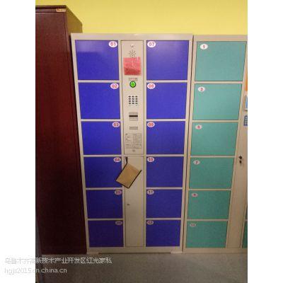 供应新疆硕宝牌36门电子条码式寄存柜厂家13659978733