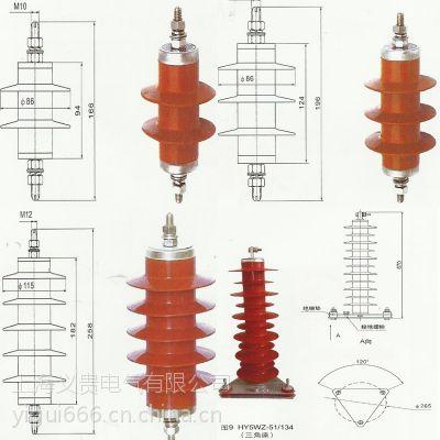 现货供应HY5CX-42/120避雷器现货 质量保证,运输方便