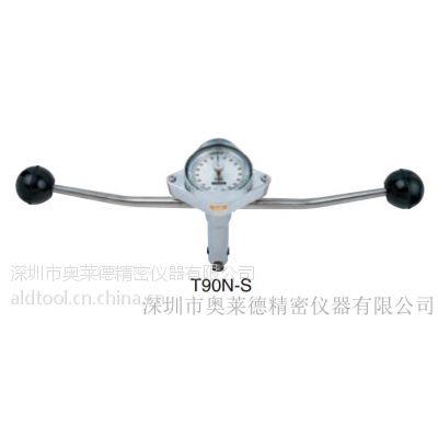 日本TOHNICHI东日扭力扳手T700N-S