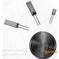 商华供应MF55 薄膜测温型 NTC热敏电阻