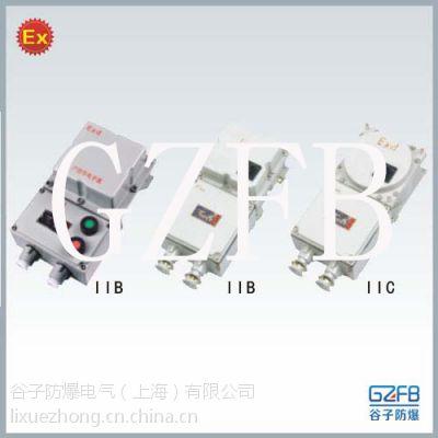 ExdeIIBT6防爆磁力启动器220V