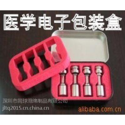 【厂家订制】海绵包装陶瓷咖啡杯/陶瓷杯海绵内衬包装