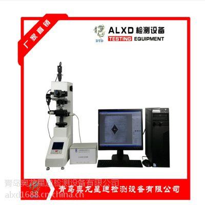全自动维氏/显微硬度计(触摸屏主机),OHVS-M-AXYZF
