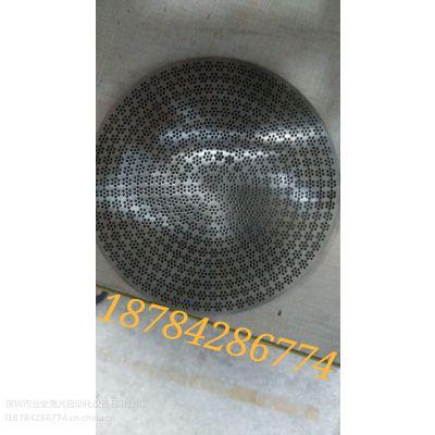 五金制品微孔加工 激光打孔 小孔加工