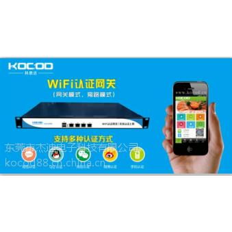 酒店无线WIFI上网覆盖/酒店无线WIFI上网覆盖专用设备