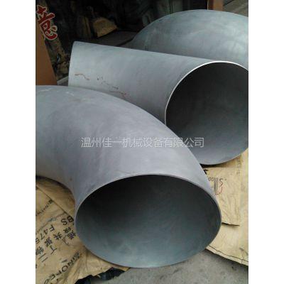 供应温州不锈钢管件弯头厂家,温州大口径不锈钢弯头