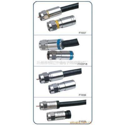 【厂家供应】RG型同轴电缆连接器,电子连接器