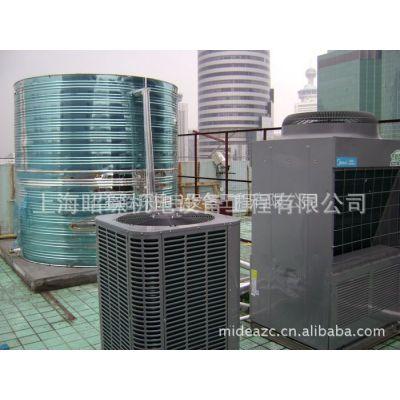 美的空气源热泵价格_【美的空气源热泵价格】美的空气源热泵图片 - 中国供应商